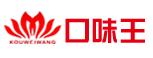邵阳口味王科技发展有限公司   -郴州招聘