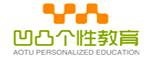 凹凸个性教育总校-郴州招聘