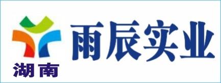 湖南雨辰实业有限公司.运动宝贝邵阳早教中心-郴州招聘