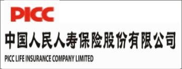 泰康集团-郴州招聘