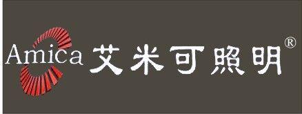 邵阳市湘桂黔建材城艾米可照明营销中心-郴州招聘