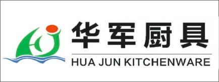湖南华军厨房设备有限公司-郴州招聘