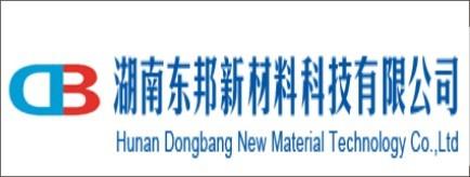 湖南东邦新材料科技有限公司-郴州招聘
