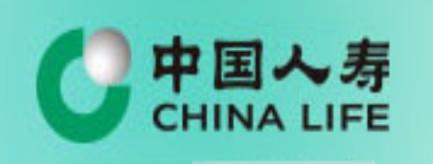 中国人寿保险股份有限公司湖南分公司(邵阳)-郴州招聘