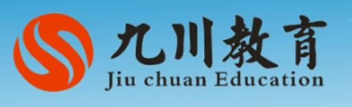 湖南九川天下教育科技有限公司邵阳分校-郴州招聘