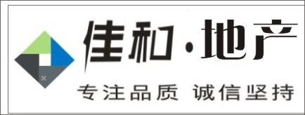 洞口佳和房地产开发有限公司-郴州招聘
