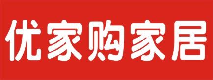 优家购家居整体电商平台-郴州招聘